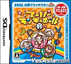 Super Monkey Ball DS (廉价版) (日本版)