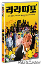 Lalapipo (DVD) (Korea Version)