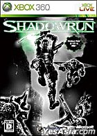 Shadowrun (日本版)