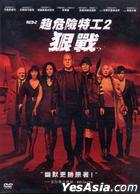 Red 2 (2013) (DVD) (Taiwan Version)