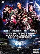 DOBERMAN INFINITY LIVE TOUR 2019 '5IVE - Kanarazu Ao Kono Yakusoku no Basho de -' [DVD+T-SHIRT] (First Press Limited Edition)(Japan Version)