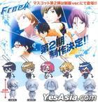 Japan Mini: FREE! Deform Mascot Vol.2 (5 pcs Set)