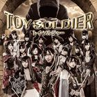 Toy Soldier [Type A](SINGLE+DVD) (Japan Version)
