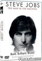 Steve Jobs: The Man in the Machine (2015) (DVD) (Hong Kong Version)