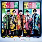 Yattare Waga Jinsei [Type A](SINGLE+DVD) (Japan Version)