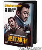 The Outlaws (2017) (DVD) (Hong Kong Version) (Give-away Version)