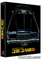 The President's Last Bang (Blu-ray) (普通版) (韓國版)