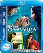 Saawariya (2007) (Blu-ray) (English Subtitled) (Taiwan Version)