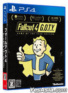 Fallout 4 Game of the Year Edition (日本版)