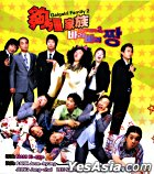 Galgalri Family 2 (VCD) (Hong Kong Version)