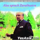 Also Sprach Zarathustra (Audiophile Classic) (Vinyl LP) (Limited Edition)