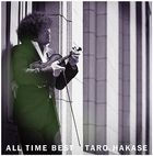 ALL TIME BEST (Deluxe Edition) (Japan Version)