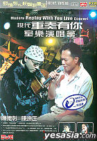 Modern Replay With You Live Concert (Concert Version) - Chen De Zheng, Chen Di Kuang