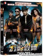 Dhoom: 3 (2013) (DVD) (Taiwan Version)