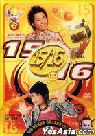 15/16 (DVD) (Vol.1) (TVB Program)