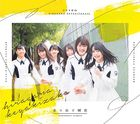 Hashiridasu Shunkan [Type A] (ALBUM+BLU-RAY) (Japan Version)