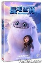 Abominable (2019) (DVD) (Hong Kong Version)