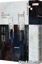 The Blue Films : Complete Short Stories Graham Greene