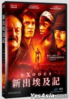Exodus (2007) (DVD) (Taiwan Version)