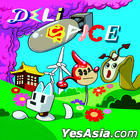 Deli Spice -Yeon (Mini LP Size Version) (Limited Edition)