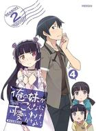 Ore no Imoto ga Konna ni Kawaii Wake ga Nai. Vol.4 (Blu-ray) (First Press Limited Edition)(Japan Version)