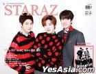 Staraz Vol. 24 (January 2015) (Infinite F Cover)