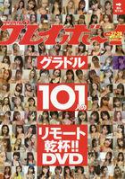 Weekly Playboy 20672-07/13 2020