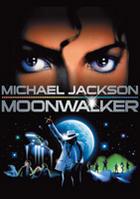 Moonwalker (DVD) (Japan Version)