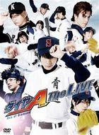 Ace Of Diamond The Live (2DVD+CD) (Japan Version)