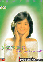 Teresa Teng Music Videos Karaoke Vol.2