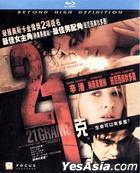 21 Grams (Blu-ray) (Hong Kong Version)