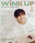 WINK UP 2020年9月号