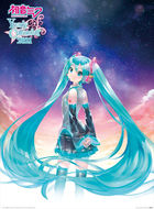 Hatsune Miku 2021 Calendar (Japan Version)