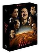 JIN - Kanketsu Hen DVD Box (DVD) (Japan Version)