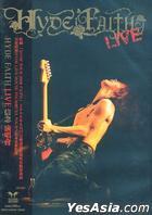 Faith Live (Taiwan Version)