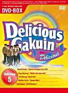 Delicious Gakuin DVD Box (DVD) (Japan Version)