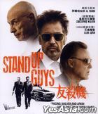 Stand Up  Guys (2012) (VCD) (Hong Kong Version)