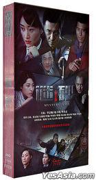 Mystery Kill (2015) (DVD) (Ep. 1-44) (End) (China Version)
