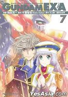 Gundam Exa (Vol.7) (End)