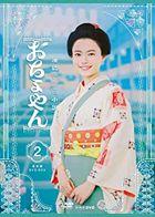 Ochoyan (DVD) (Box 2) (Complete Edition) (Japan Version)