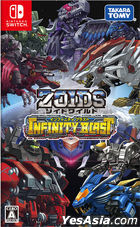 Zoids Wild: Infiniti Blast (Japan Version)