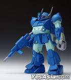 Votoms : 1:35 Rabidly Dog PS (Pro Spec) Version