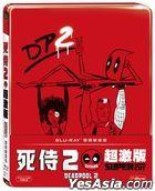 Deadpool 2 (2018) (Blu-ray + Digital) (Super Duper Cut) (Steelbook) (Taiwan Version)