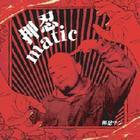 Osu Matic (Japan Version)