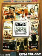 GTH Side Stories (DVD) (Thailand Version)