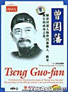 Tseng Guo Fan (DVD-9) (English Subtitled) (End) (China Version)