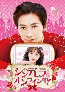 Yesasia Recommended Items Love O2o Dvd Set 1 Japan Version Dvd Zheng Shuang Yang Yang China Mainland China Tv Series Dramas Free Shipping