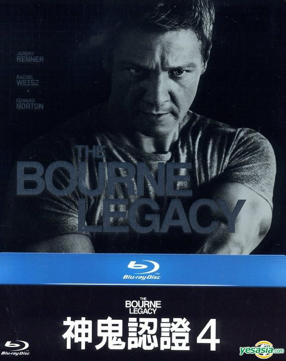 Yesasia Recommended Items The Bourne Legacy 2012 Blu Ray Steelbook Taiwan Version Blu Ray Edward Norton Jeremy Renner Waylen United States Western World Movies Videos Free Shipping