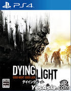 Dying Light (日本版)