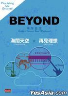 Beyond (Score + Play Along CD)